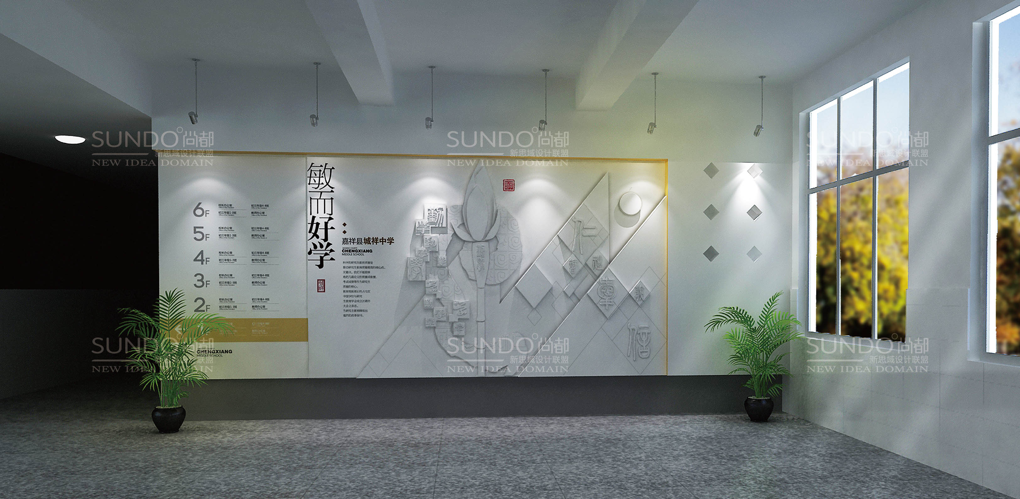 校园文化建设 服务内容:走廊文化,室外景观文化,主题雕塑,教学楼浮雕